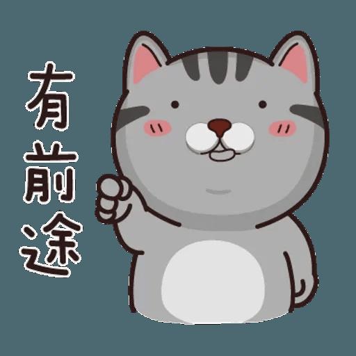 灰貓仔 - Sticker 16