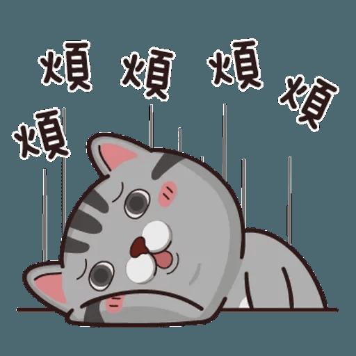 灰貓仔 - Sticker 5