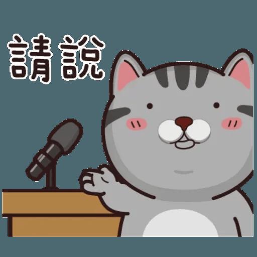 灰貓仔 - Sticker 2