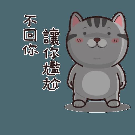灰貓仔 - Sticker 23