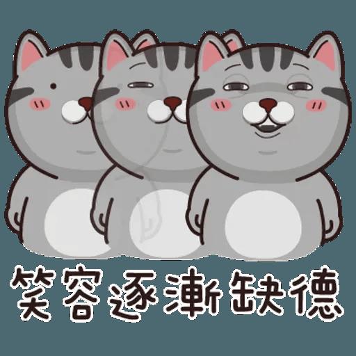 灰貓仔 - Sticker 7