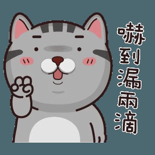 灰貓仔 - Sticker 10