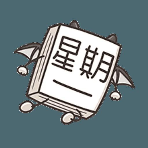 灰貓仔 - Sticker 27