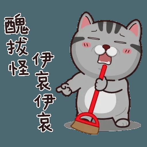 灰貓仔 - Sticker 17