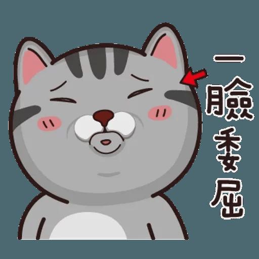 灰貓仔 - Sticker 4