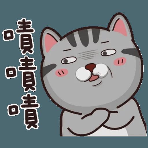 灰貓仔 - Sticker 24