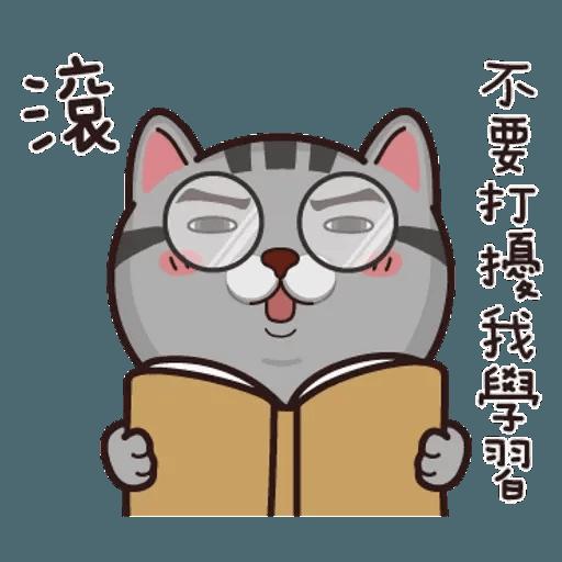 灰貓仔 - Sticker 13