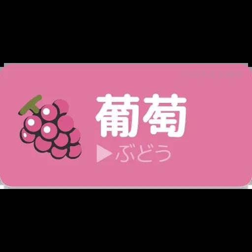 日3 - Sticker 2