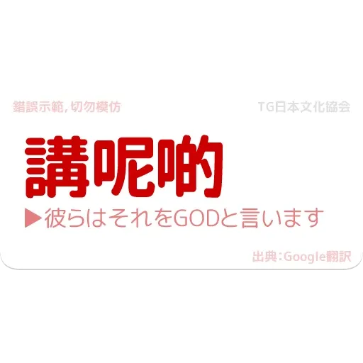 日3 - Sticker 4