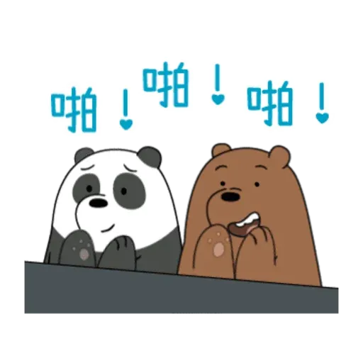 Webarebears - Sticker 17
