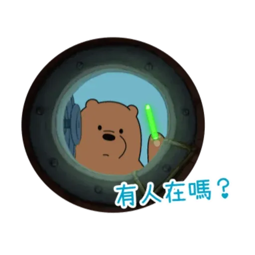 Webarebears - Sticker 14