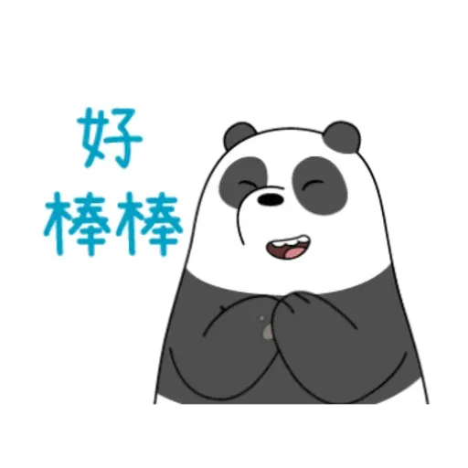 Webarebears - Sticker 28