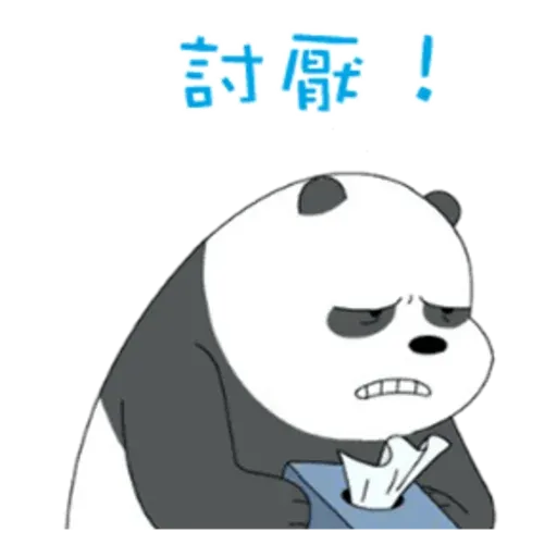 Webarebears - Sticker 22