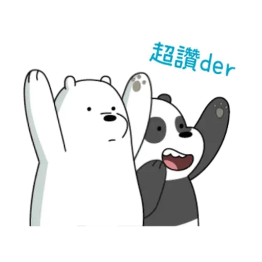 Webarebears - Sticker 26