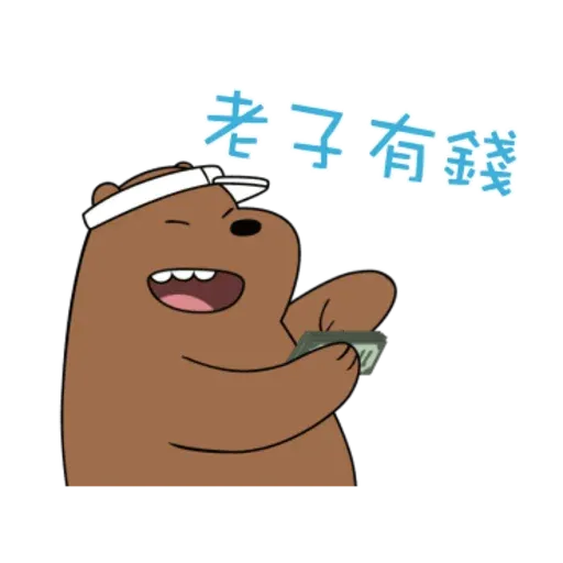 Webarebears - Sticker 4