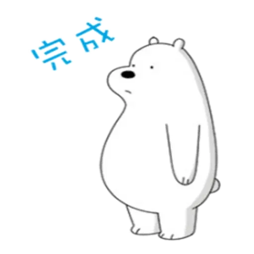 Webarebears - Sticker 23