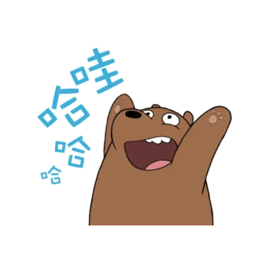 Webarebears - Sticker 5