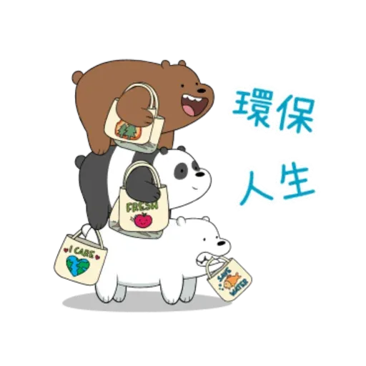Webarebears - Sticker 27