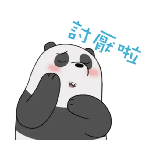 Webarebears - Sticker 6