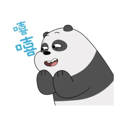Webarebears - Sticker 1