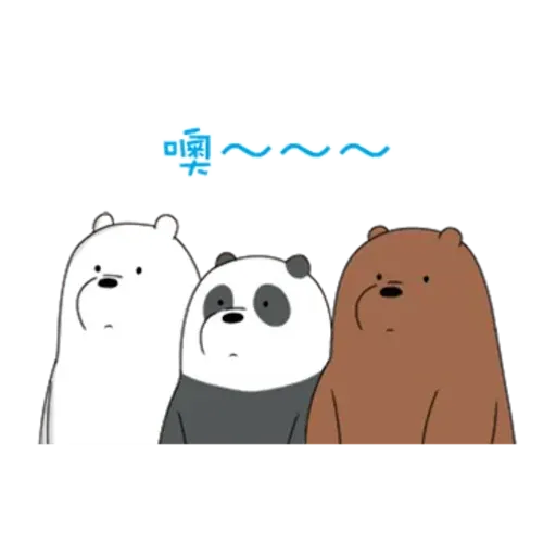 Webarebears - Sticker 11