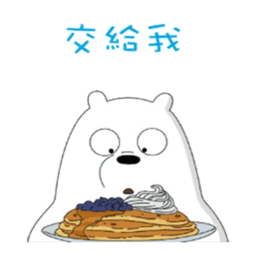 Webarebears - Sticker 25