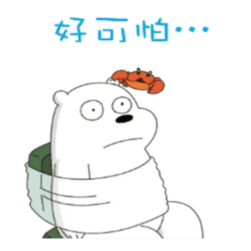 Webarebears - Sticker 24