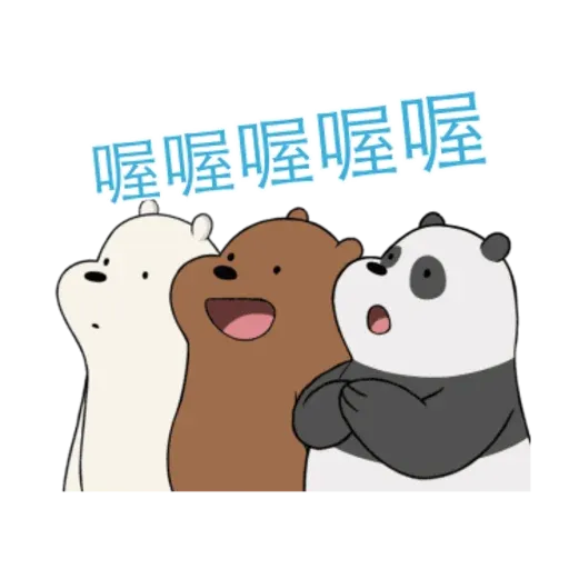 Webarebears - Sticker 2