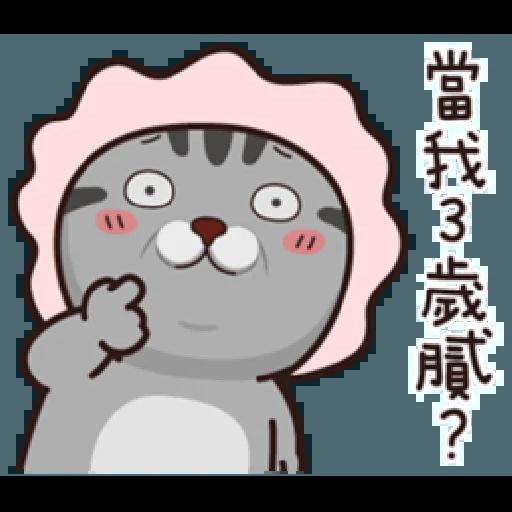 PKCAT - Sticker 11