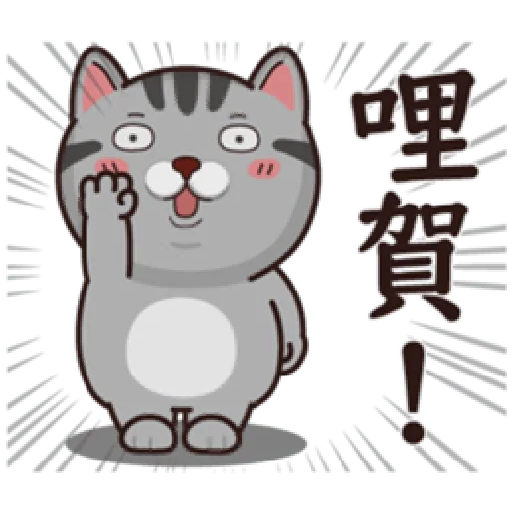 PKCAT - Sticker 1