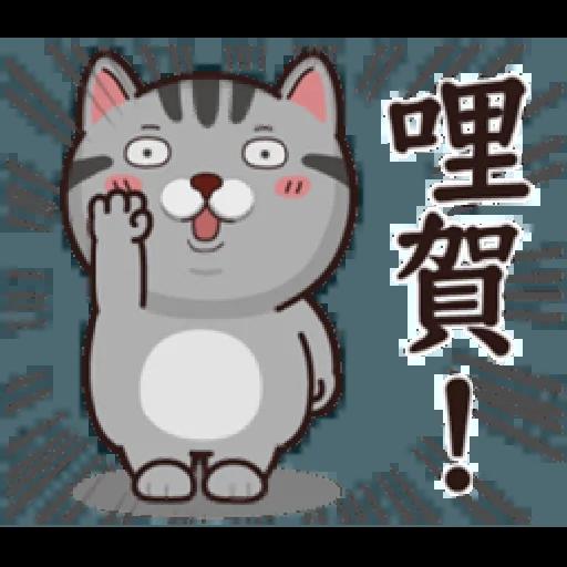 PKCAT - Sticker 1