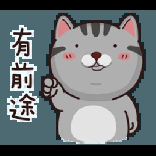 PKCAT - Sticker 28