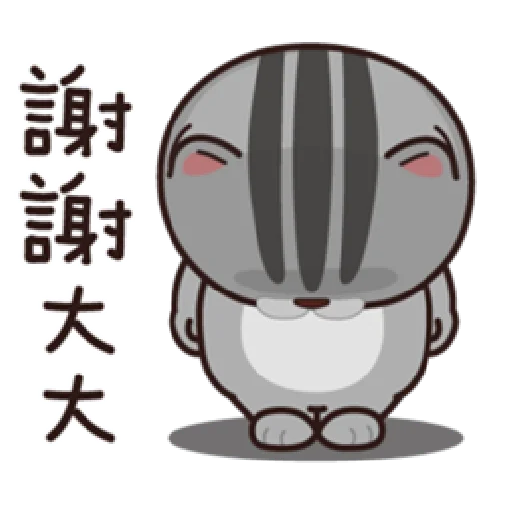 PKCAT - Sticker 24