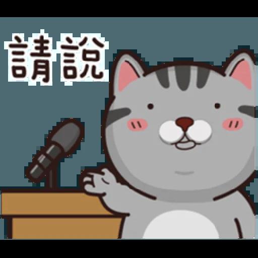 PKCAT - Sticker 9