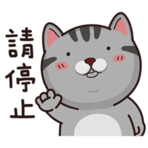 PKCAT - Sticker 10