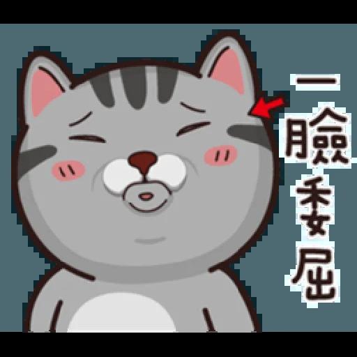 PKCAT - Sticker 18