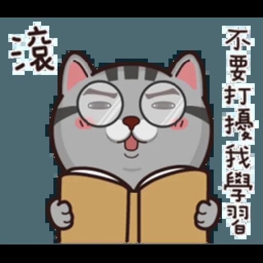PKCAT - Sticker 27