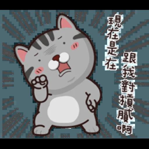 PKCAT - Sticker 17