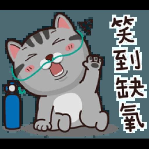 PKCAT - Sticker 25
