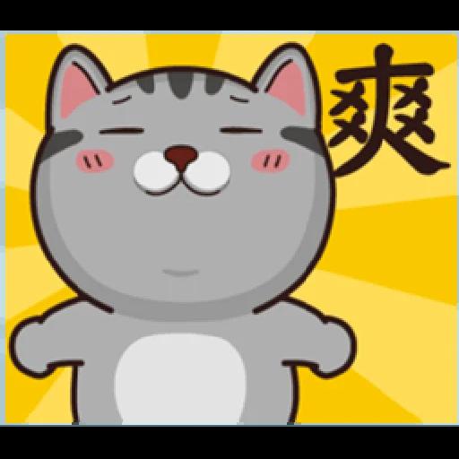 PKCAT - Sticker 14
