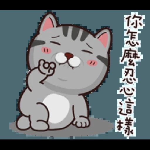 PKCAT - Sticker 6