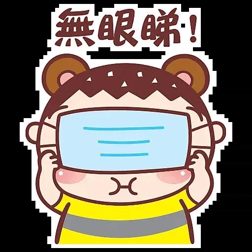 ?????? - Sticker 3
