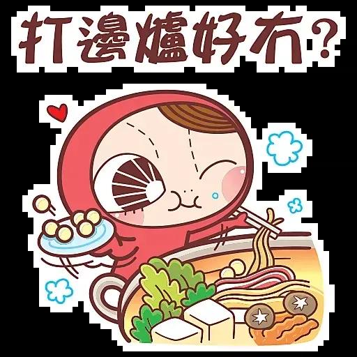 ?????? - Sticker 14
