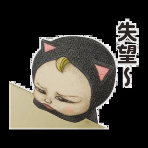 Cutieboi 2 - Meong - Sticker 2