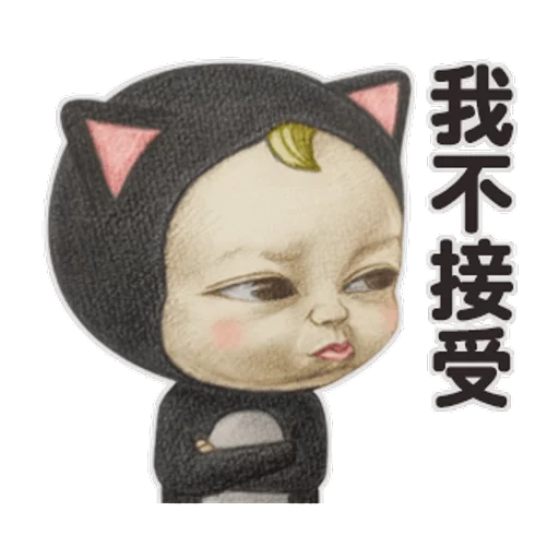 Cutieboi 2 - Meong - Sticker 5