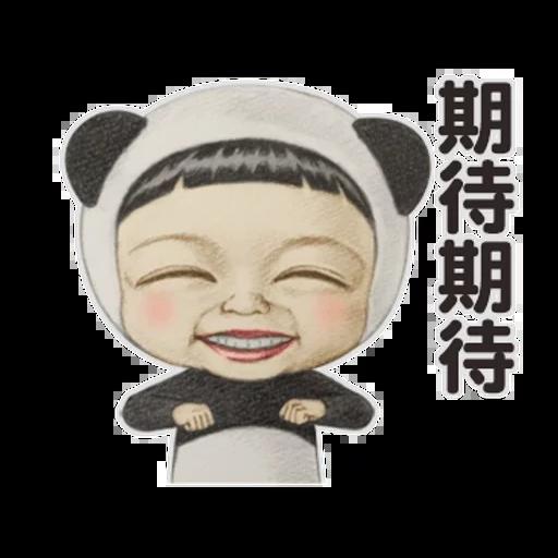 Cutieboi 2 - Meong - Sticker 3