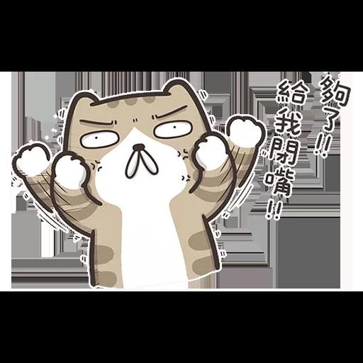 Lazycat-26n - Sticker 27