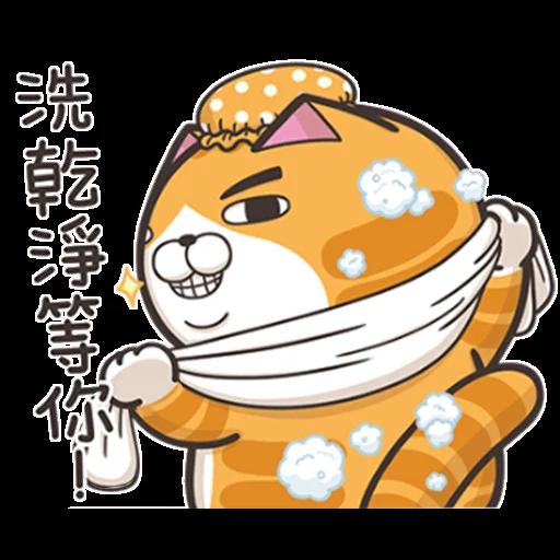 Lazycat-26n - Sticker 25