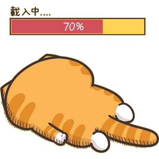 Lazycat-26n - Sticker 23