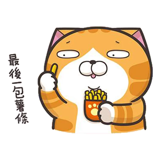 Lazycat-26n - Sticker 3